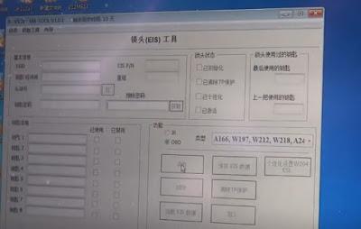 vvdi-mb-tool-calculate-bga-key-password-2
