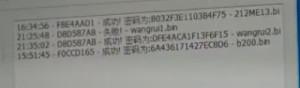 vvdi-mb-tool-calculate-bga-key-password-7