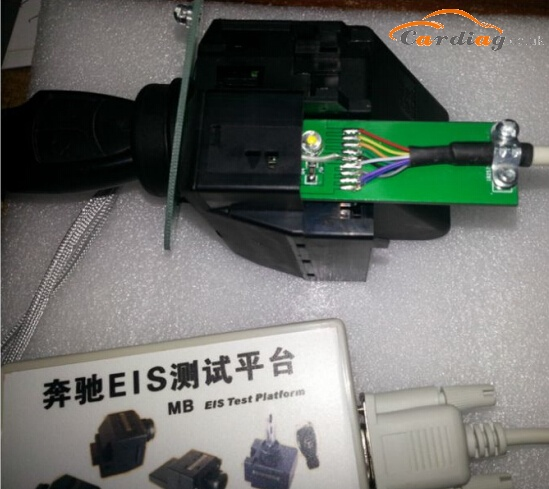EIS-test-platform-connection (2)