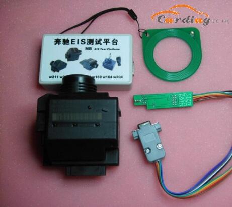 EIS-test-platform-connection (3)