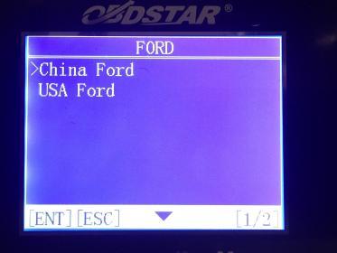 china ford-03