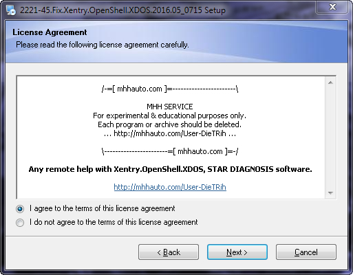 MB-XENTRY-ERROR-2221-45-5