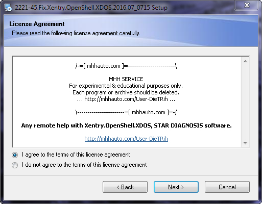 MB-XENTRY-ERROR-2221-45-8