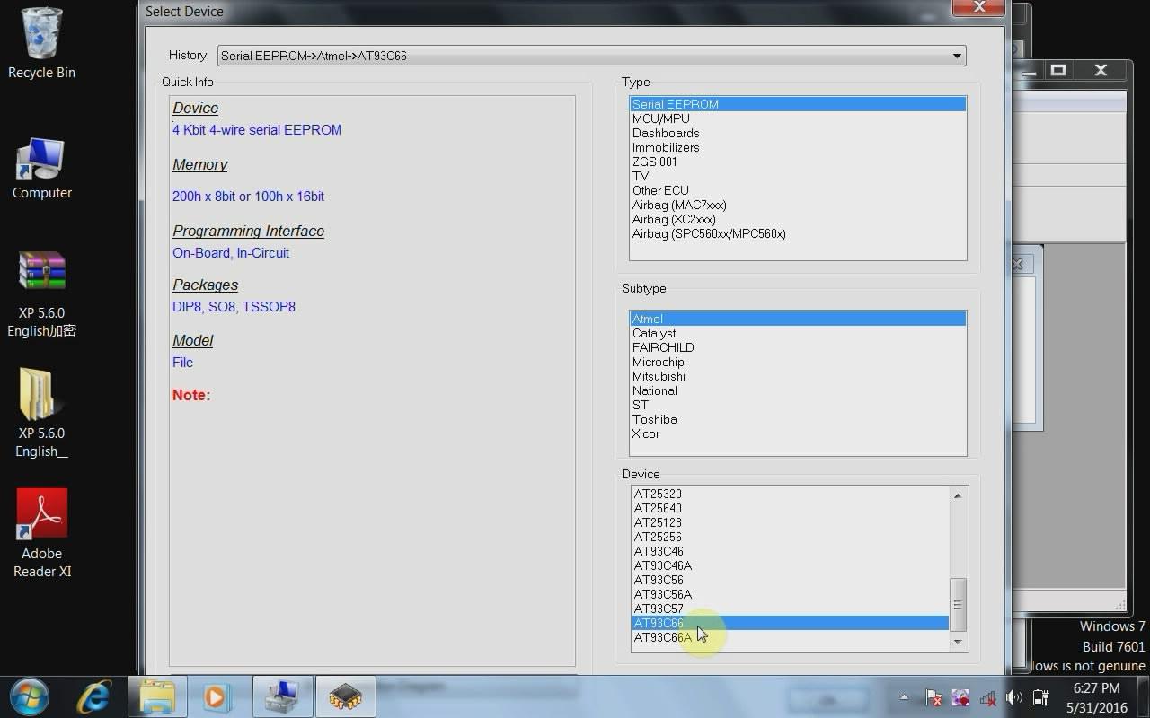 XPROM V5.6.0-12 Step15