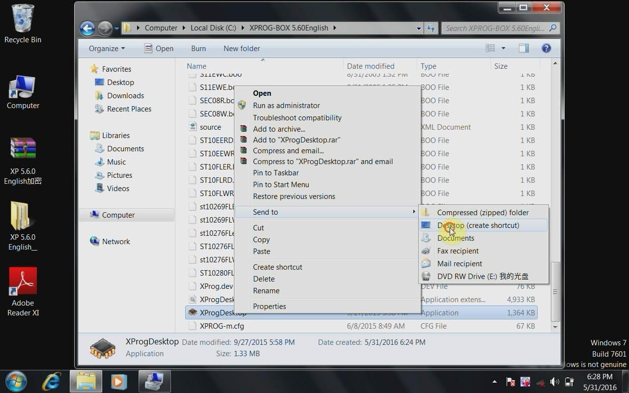 XPROM V5.6.0-14 Step17