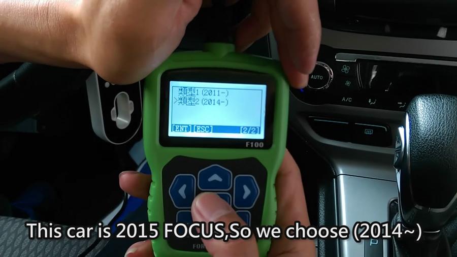 Ford-Focus-05-make-key-07