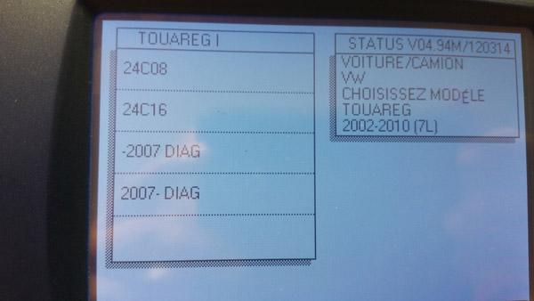 touareg-r5-01