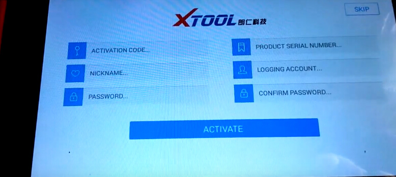 xtool-x100-pad-activate