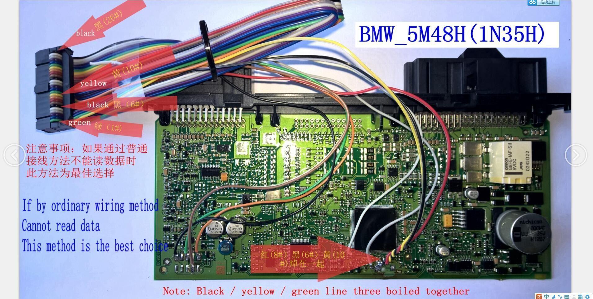 R280 programmer update-02
