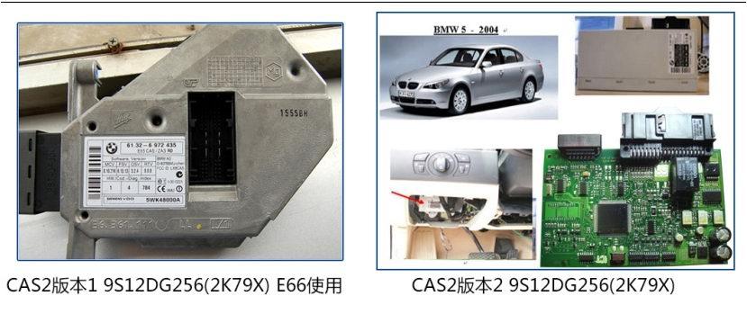CAS2 9S12DG256(2K79X)