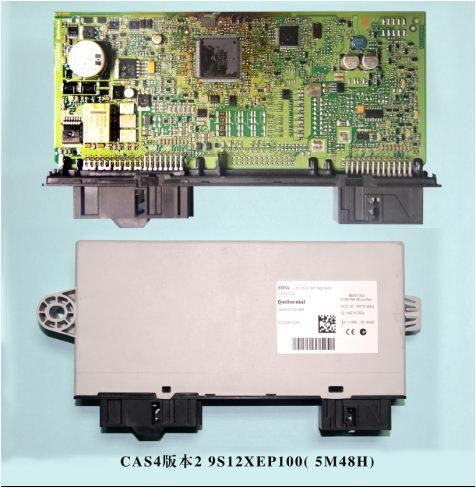 CAS4 9S12XEP100(5M48H)