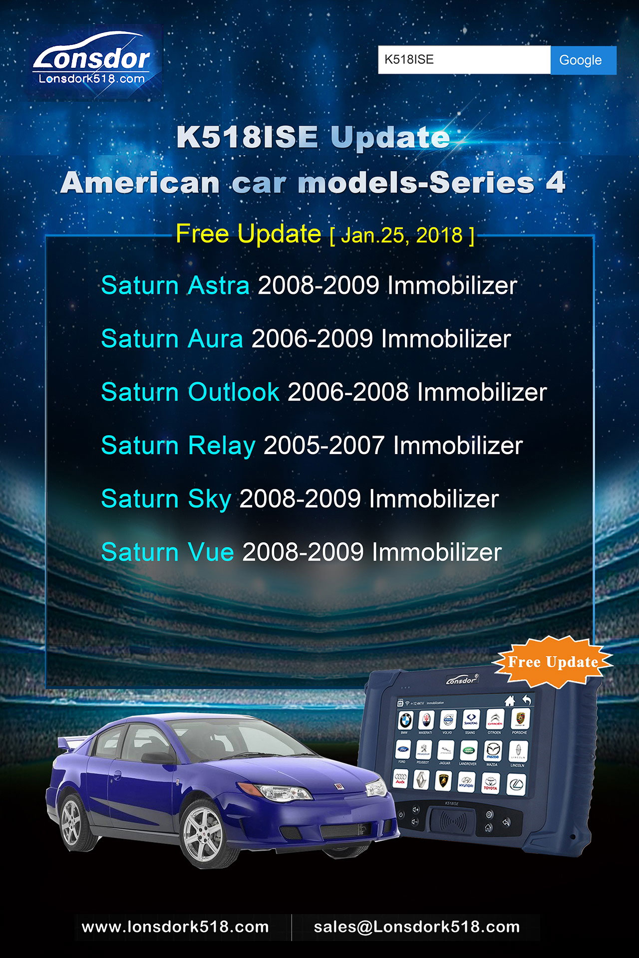 K518ISE-American-car-models-series-4
