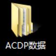 mini-acdp-iphone-programming-data-5