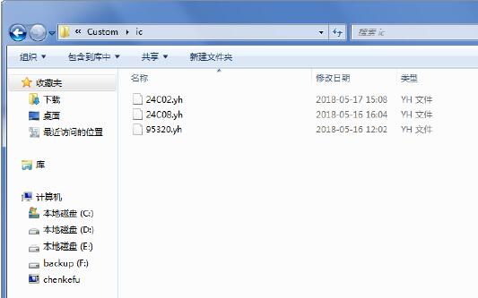 mini-acdp-iphone-programming-data-9