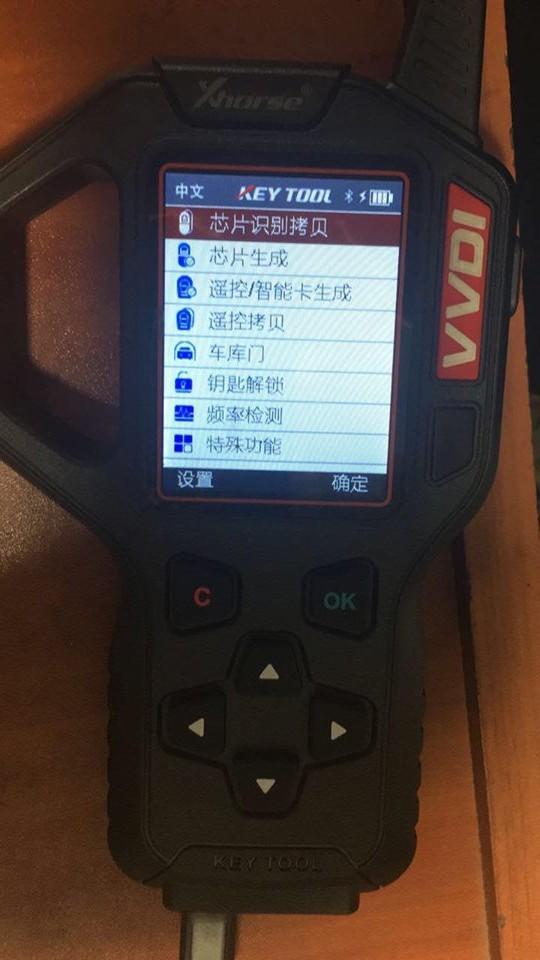 vvdi-key-tool-2.3.0-china-3
