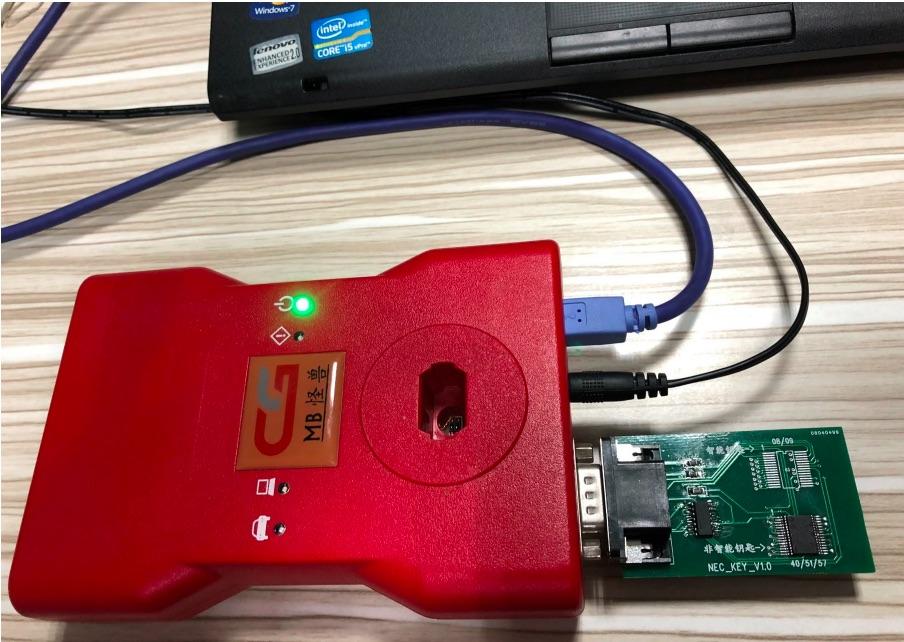 cgdi-mb-nec-key-v51-3