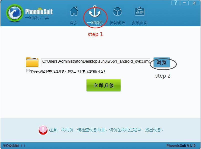 lonsdor-k518ise-firmware-update-4