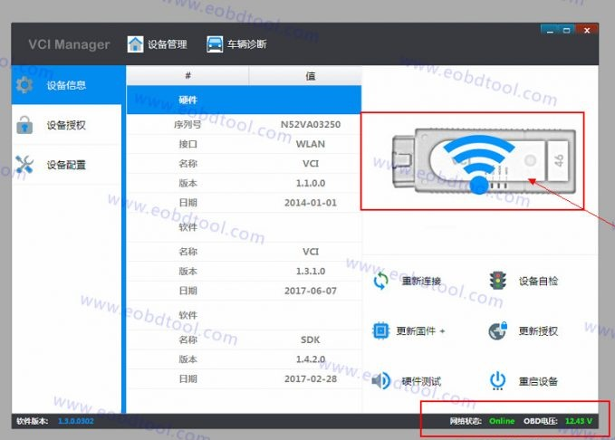 vas-6154-wireless-setup-10