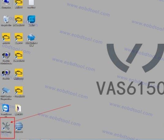 vas-6154-wireless-setup-4