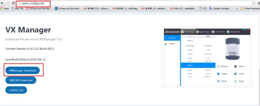 vxdiag-cloud-software-1