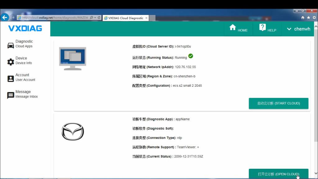 vxdiag-cloud-software-8