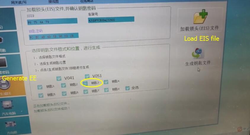 cgdi-prog-mb-program-benz-gl440-smart-key-16