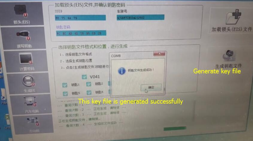 cgdi-prog-mb-program-benz-gl440-smart-key-17