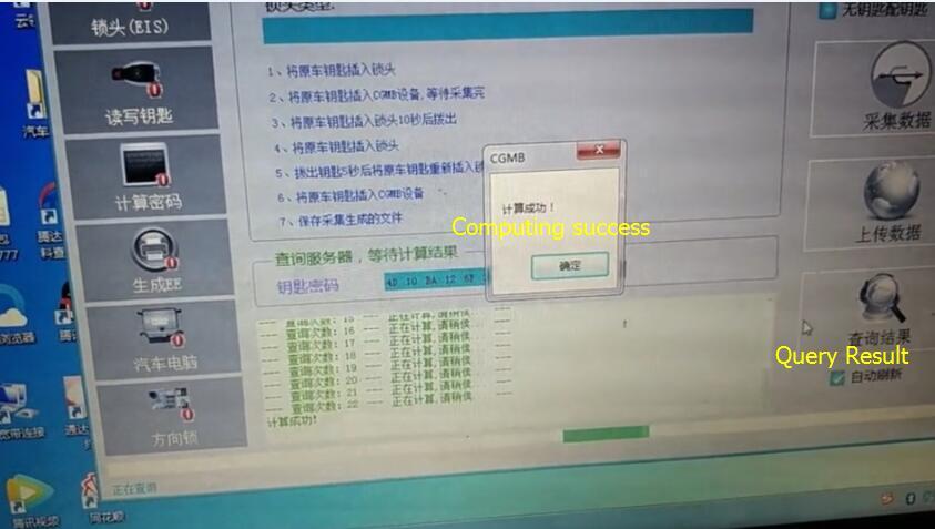 cgdi-prog-mb-write-mercedes-amg-g63-smart-key-12