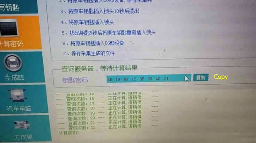 cgdi-prog-mb-write-mercedes-amg-g63-smart-key-13