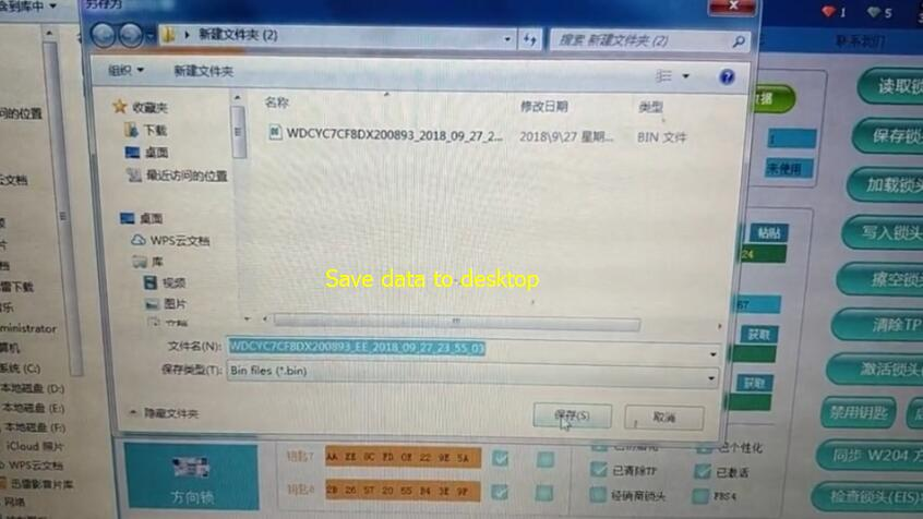 cgdi-prog-mb-write-mercedes-amg-g63-smart-key-15