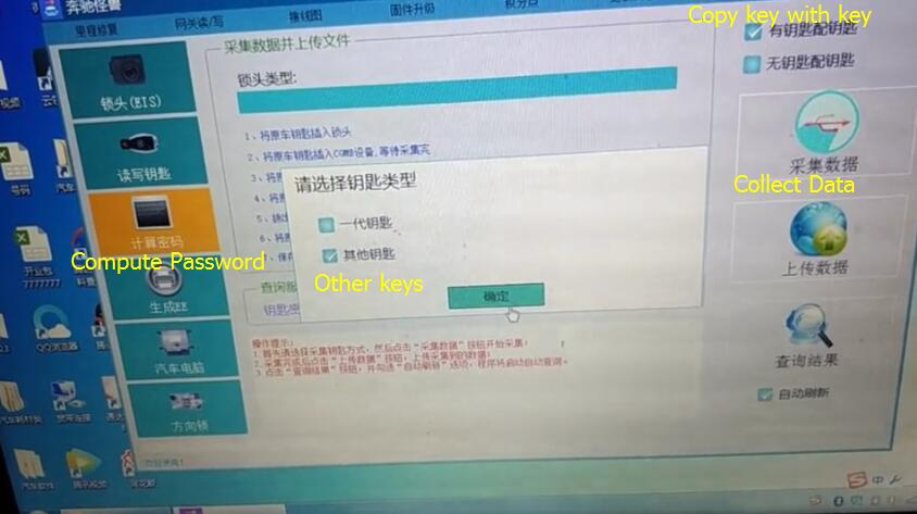 cgdi-prog-mb-write-mercedes-amg-g63-smart-key-4