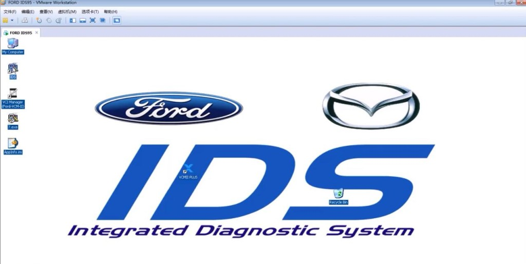 ford-vcm-ii-ids-read-clear-mondeo-dtcs-2