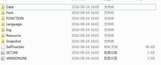 obdstar-x300m-x-100-pro-update-9