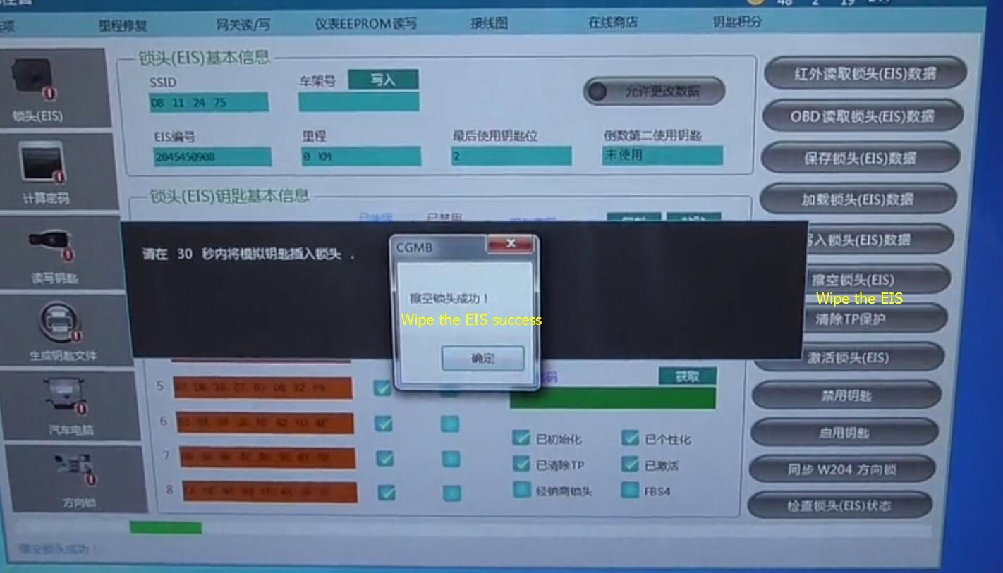cgdi-prog-mb-wipe-benz-eis-program-keys-11