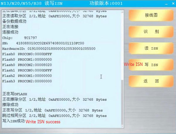 cgdi-bmw-n13-isn-without-dismantling-12