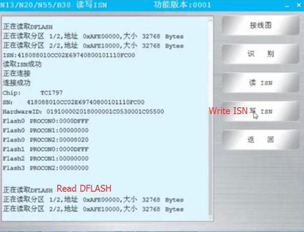 cgdi-bmw-n13-isn-without-dismantling-9