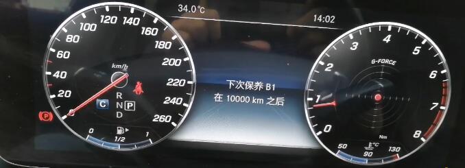 vident-iauto702-pro-oil-epb-reset-2018-benz-e200l-11