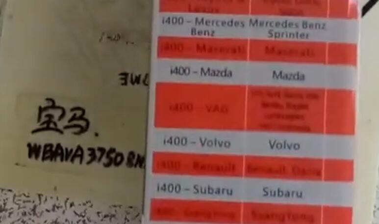 vident-ilink400-bmw-test-car-list-2