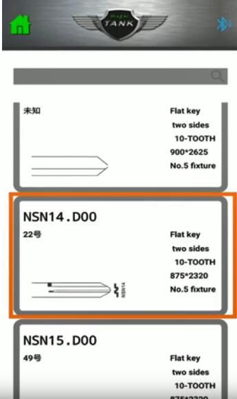 2m2-magic-tank-cut-nsn14-6