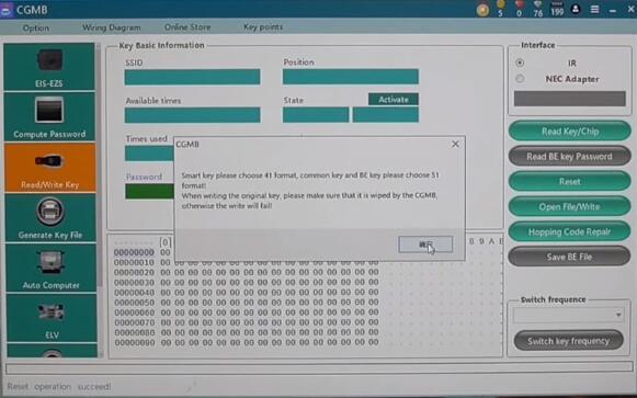 cgdi-mb-benz-eis-eis-elv-emulator-w166-17