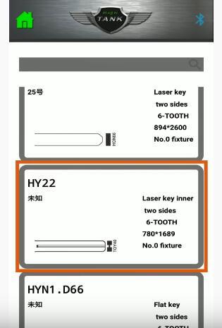 2m2-magic-tank-cut-hyundai-hy22-key-10