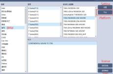 bmw-at200-v1.7.0-msv90-2