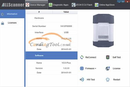 vx-manager-install-vxdiag-diagnostic-tool-11