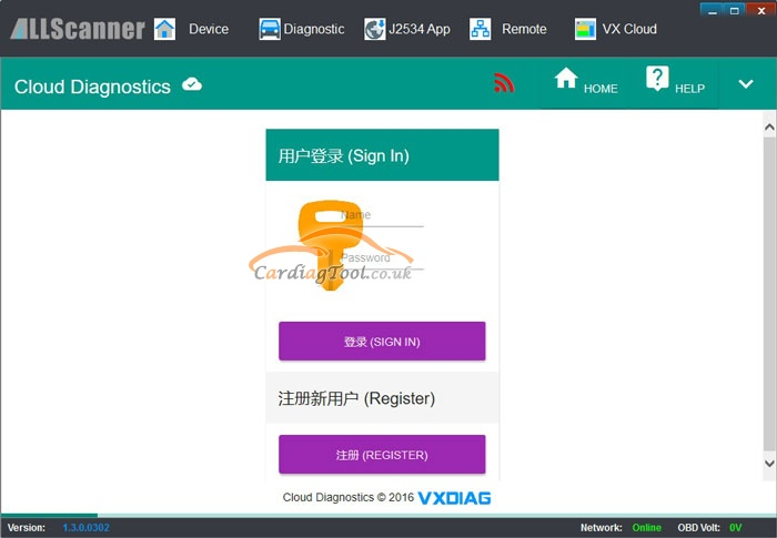 how-to-perform-cloud-diagnostics-with-vxdiag-diagnostic-tools-12