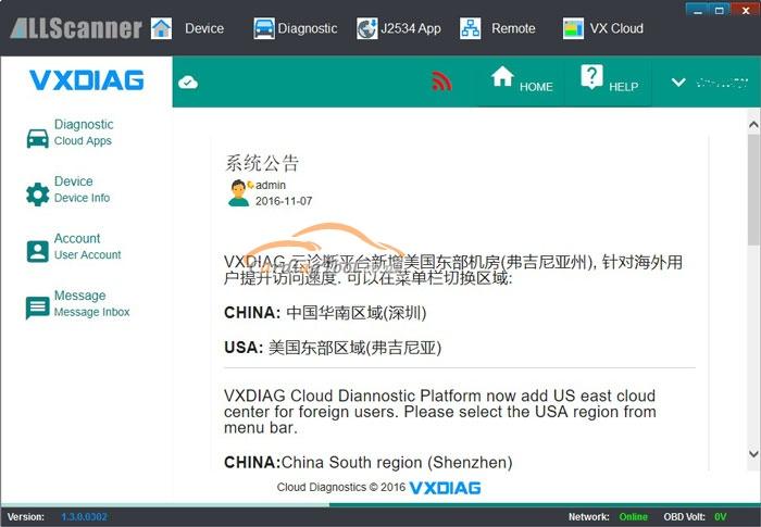how-to-perform-cloud-diagnostics-with-vxdiag-diagnostic-tools-13